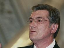 Ющенко назвал дату вступления в ВТО