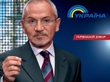 В сентябре на канале Украина стартует программа Шустер Live