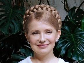 Тимошенко рассказала об успехах в борьбе с отмыванием денег