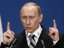 Путин и Буш встретятся в Сочи