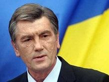 Отличники ждали Ющенко 1,5 часа