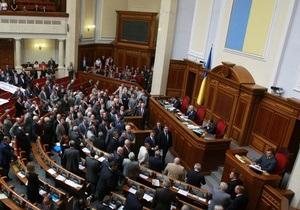 Ъ: Депутаты предложили Раде отметить 20-ю годовщину студенческой  революции на граните