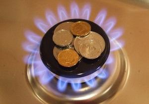 Повышение тарифов на газ для населения Украины не удовлетворит МВФ - эксперт