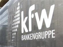 Финансовый кризис в США обойдется банковской системе Германии колоссальными потерями