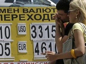 Правительство России одобрило три сценария развития экономики страны