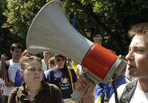 В Хмельницком суд запретил политические акции до 11 ноября