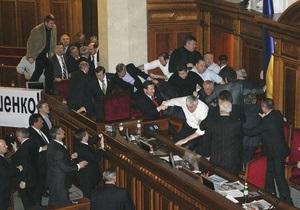 Прокуратура Киева возбудила дело по факту драки в Раде