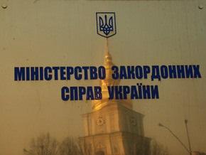 МИД будет добиваться отмены визовых сборов для украинцев