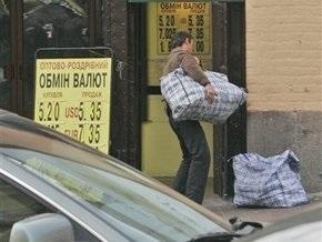 Торги на межбанке открылись в диапазоне 6,95-7,20 грн за доллар