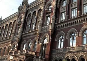 Нацбанк - МВФ - Соркин - Удовиченко - Власти усилили НБУ перед переговорами о новых кредитах