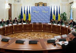 Соглашение между ЕС и Украиной парафировано не полностью: договор о ЗСТ требует доработки