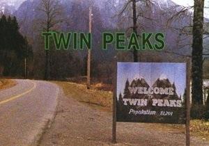 Сегодня исполняется 20 лет со дня выхода телесериала Твин Пикс