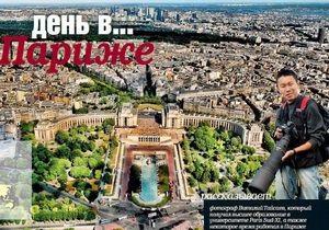 10 вещей, которые нужно знать о Париже