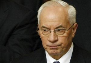 Азаров: Уходящий год оставил много проблем