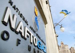 Кабмин увеличит уставный фонд Нафтогаза на четыре миллиарда гривен