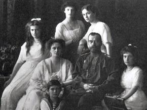 Генпрокуратура РФ реабилитировала членов царской семьи Романовых