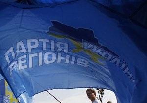 В Ивано-Франковской области ряд крупных чиновников получили партбилеты ПР