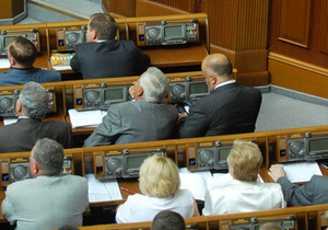 Раде предлагают запретить производителям алкоголя и сигарет финансировать политические партии