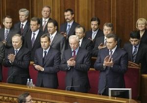 Верховная Рада намерена расширить полномочия премьера и вице-премьеров