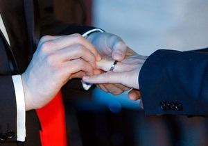 Во Франции одну из первых официальных гей-свадеб сыграли осужденные за убийства