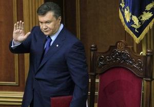 Вступительное слово Януковича к посланию к Верховной Раде. Полный текст