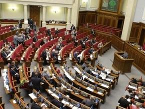 Ъ: Рада может запретить блокам партий участвовать в выборах