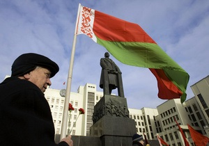 Депутат латвийского Сейма умер во время визита в Беларусь