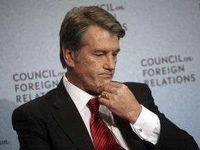 Ющенко принял участие в ланче-форуме по вопросам изменения климата