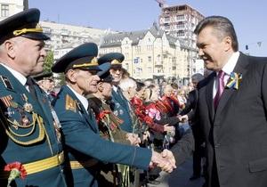 Парады, митинги и столкновения: как Украина отмечала 66-ю годовщину Победы