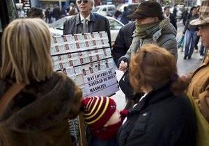 В Европе намерены запустить новую лотерею, в которой можно будет выиграть до 90 млн евро