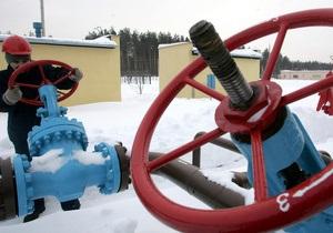 Политологи неоднозначно оценивают соглашение с Shell о добыче сланцевого газа в двух украинских областях - Юзовский участок - сланцевый