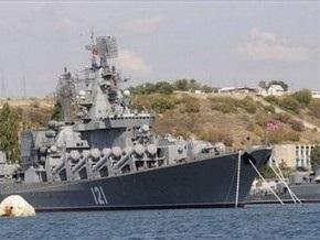 Источник: В Севастополе произошел взрыв на крейсере ЧФ РФ Москва