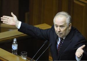 Новая рада - Рада онлайн - Верховная Рада - Рыбак заявил, что не может утвердить введение новой системы голосования Рада-3