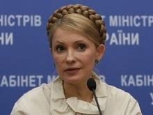 Тимошенко сегодня расскажет о политической ситуации в стране