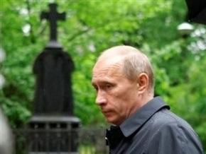 LA Times: Путин процитировал заявление Деникина о Малороссии