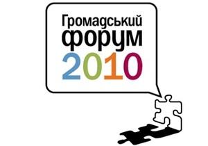 В Украине пройдет флэшмоб под названием Новоизбранный Президент, услышьте каждого!