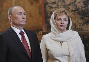 Людмила Путина рассказала свою версию развода с президентом России