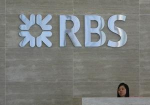 Moody s понизило рейтинги крупных британских банков