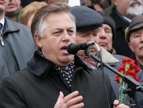Симоненко утвердили единым кандидатом в президенты от Левого блока