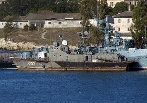 На флоте опровергли информацию о затоплении ракетного катера ВМС Украины