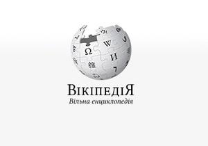 Украинская Википедия удерживает мировое первенство по скорости роста популярности