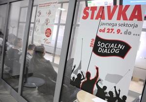 Fitch снизило рейтинг Словении