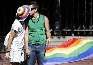 Парламент Австрии разрешил гомосексуальные браки