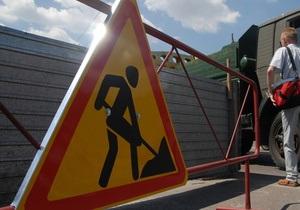 В Киеве частично ограничат движение по Подольскому спуску в связи с ремонтом дорог
