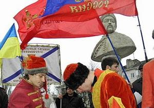 В Одессе подписали обращение к Медведеву с предложением объявить 18 января Днем дружбы