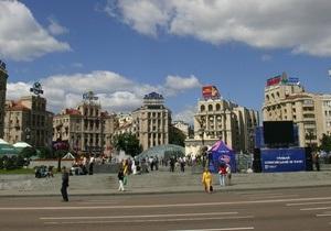 Сегодня центр Киева могут перекрыть из-за политических акций