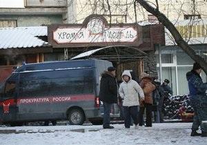 Совладельцу пермского клуба, в котором в результате пожара погибли 156 человек, вынесен приговор