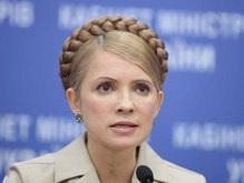 Тимошенко прокомментировала ситуацию с курсом доллара