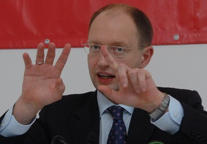 Партия Яценюка и Батьківщина намерены сформировать единый список мажоритарщиков