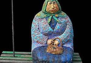 В киевском парке появилась скульптура Бабушка классическая